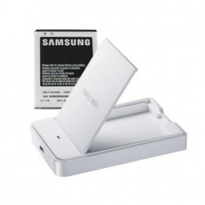 Samsung Battery Charger Kit zur Galaxy Cam weiss